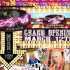 Dolly Parton opens first retail store in Nashville March 12